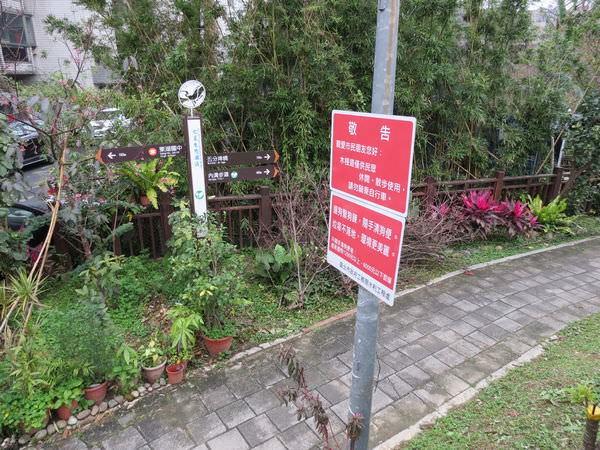 內溝溪自然生態步道, 宗喀巴佛學會