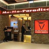 秀泰廣場, Mo-Mo-Paradise 日式壽喜燒