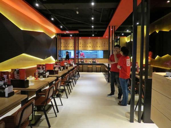樂麵屋@站前店, 用餐空間, 1F