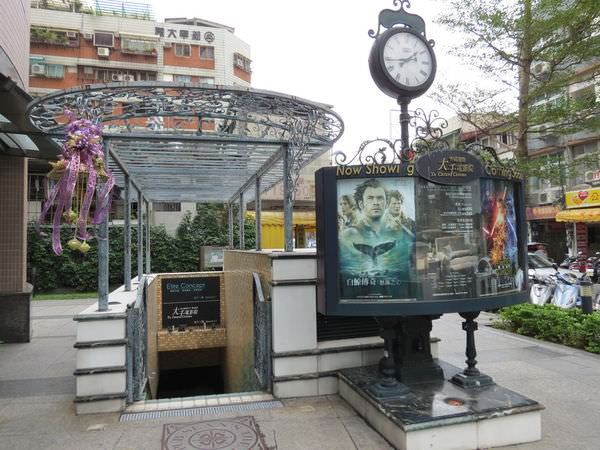 大千電影院, 台北市, 中山區, 南京東路三段