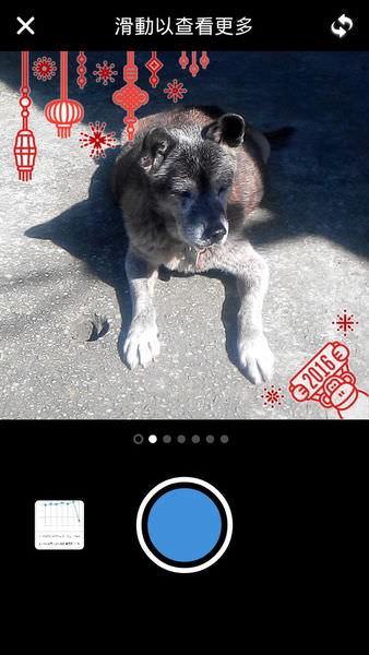 Facebook, 相片, 濾鏡特效(Photo Filter)