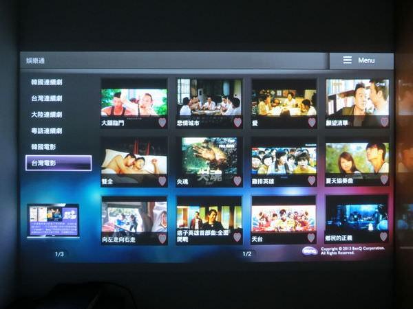 BenQ W2000 側投導演機 + BenQ 電視上網精靈 JD-150