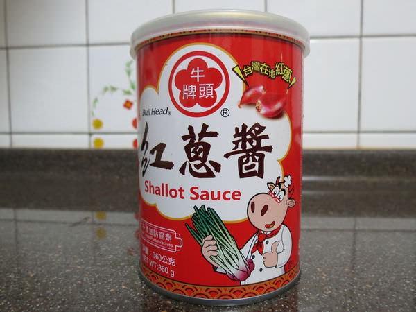 牛頭牌紅蔥醬, 開運團圓年菜, 香蔥燒肉丸03