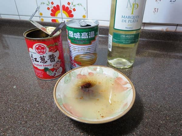 牛頭牌紅蔥醬, 開運團圓年菜, 香蔥燒肉丸13