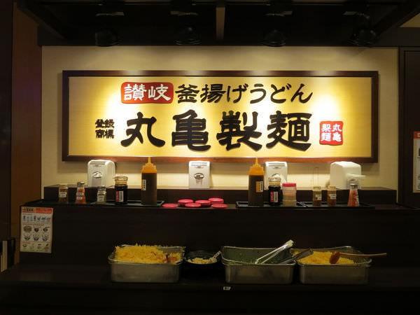 讚岐釜揚烏龍麵 丸龜製麵@新光三越A8館, 用餐環境, 調味料添加區