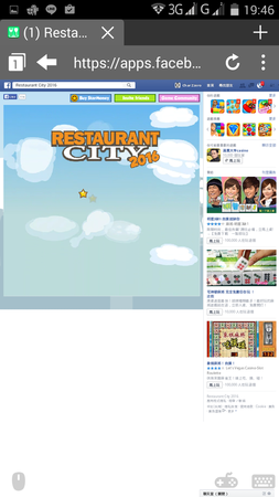 Restaurant City 2016, Puffin Web Browser