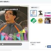 Facebook, 動態, 新功能, 臉書問候語