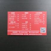大紅袍麵館, 名片