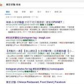 google, 葉家涼麵 南港