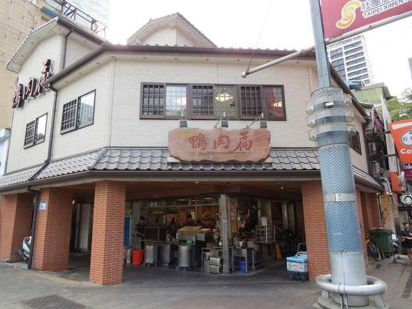 鴨肉扁, 台北市, 萬華區, 中華路一段