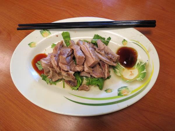 鴨肉扁, 鵝肉(100元)