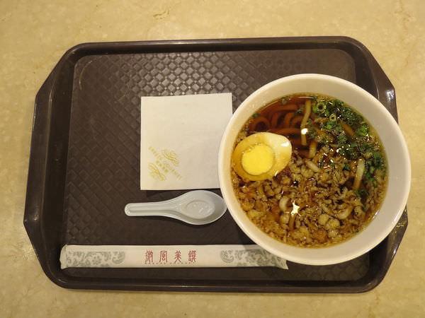 湯布院本川製麵所@微風廣場, 擺盤