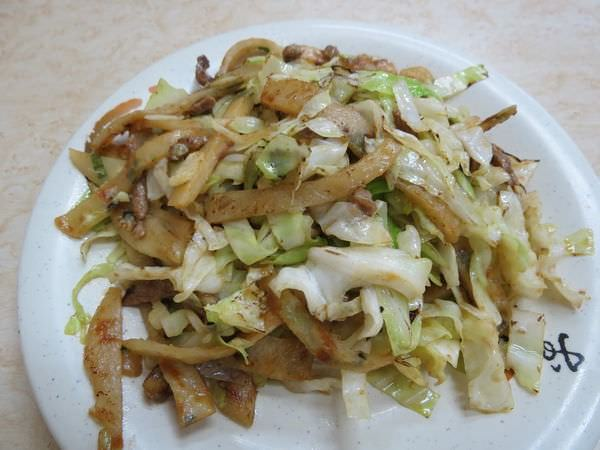 四平街蕃茄牛肉麵, 牛肉炒餅