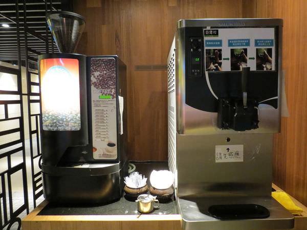 豆腐村@南港店, 餐點, 咖啡機 & 豆腐冰淇淋機