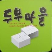 豆腐村@南港店, 薄荷糖 & 紅蔘糖