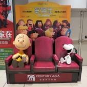 Movie, The Peanuts Movie / 史努比 / 史努比:花生大电影 / 史諾比:花生漫畫大電影, 廣告看板, 喜樂時代