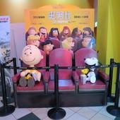 Movie, The Peanuts Movie / 史努比 / 史努比:花生大电影 / 史諾比:花生漫畫大電影, 廣告看板, 微風國賓