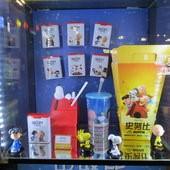 Movie, The Peanuts Movie / 史努比 / 史努比:花生大电影 / 史諾比:花生漫畫大電影, 週邊商品, 威秀套餐