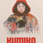 Movie, Kumiko, the Treasure Hunter / 久美子的奇異旅程 / 宝藏猎人久美子, 電影DM