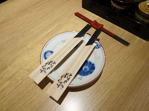 靜岡勝政日式豬排@美麗華店, 餐具