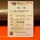 Movie, Deadpool(美國) / 惡棍英雄:死侍(台灣) / 死侍(中國) / 死侍:不死現身(香港), 電影票