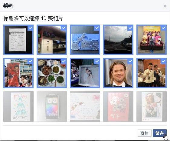 Facebook, 特殊功能, 年度回顧, 2015年