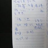 Movie, Boychoir / 天聲男孩 / 男孩唱诗班 / 唱出我天地, 心得速記