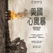 Movie, American Pastoral(美國) / 美國心風暴(台) / 美国牧歌(網), 電影海報, 台灣