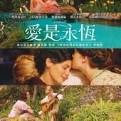Movie, Miss You Already(英國) / 已經很想妳(台) / 已经开始想你(網), 電影海報, 台灣
