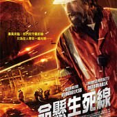 Movie, نحبك هدي(突尼西亞.比.法) / 推銷員之戀(台) / Hedi(英文) / 赫迪(網), 電影海報, 台灣