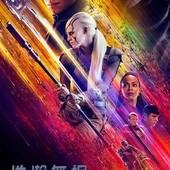 Movie, Star Trek Beyond(美)/星際爭霸戰:浩瀚無垠(台)/星际迷航3:超越星辰(中)/星空奇遇記:超域時空(港), 電影海報