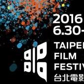 Film Festival, 2016台北電影節, 海報
