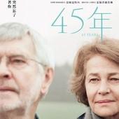Movie, 45 Years(英) / 45年(台) / 45周年(中), 電影海報