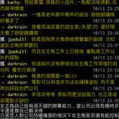 Movie, The Intern / 高年級實習生 / 实习生, PTT文章網友回應-1