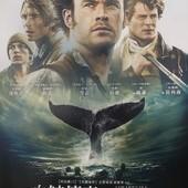 Movie, In the Heart of the Sea / 白鯨傳奇:怒海之心 / 海洋深处 / 巨鯨傳奇: 怒海中心, 電影DM