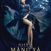 Movie, แม่เบี้ย / 蛇姬:極樂誘惑 / 灵蛇爱, 電影海報