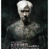 Movie, 陀地驅魔人 / Keeper of Darkness, 電影海報