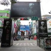 Movie, 陀地驅魔人 / Keeper of Darkness, 廣告看板, 西門町電影街