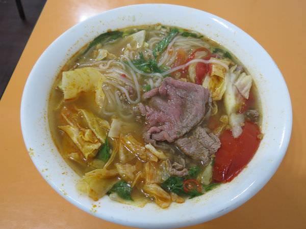 越南阿香牛肉河粉, 泰式酸辣牛肉