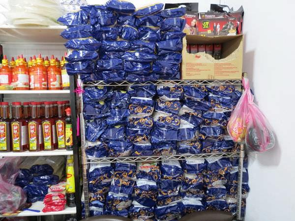 越南阿香牛肉河粉, 原料, 麵條