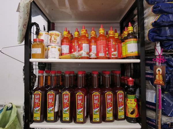 越南阿香牛肉河粉, 原料, 醬料