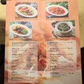 湄河餐廳, 點菜單3