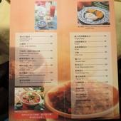 湄河餐廳, 點菜單8
