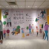 2015第二屆TIQFF台灣國際酷兒影展