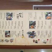 銀座杏子日式豬排@台北京站店, 點菜單