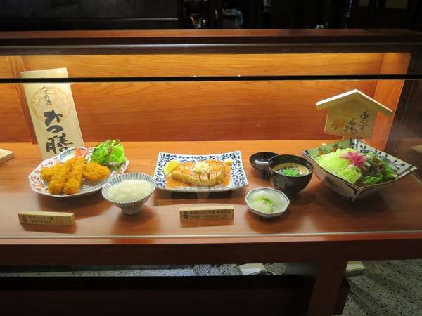 銀座杏子日式豬排@台北京站店, 餐點, 模型