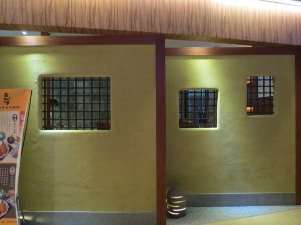 銀座杏子日式豬排@台北京站店, 裝潢