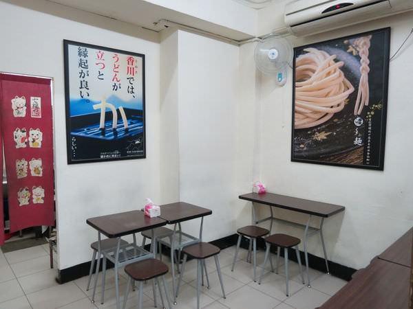 田舍手打麵@西寧店, 用餐環境