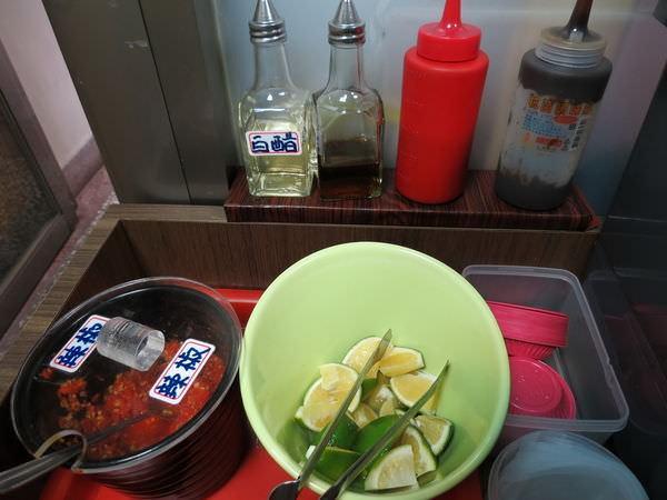 庭苑越南牛肉河粉, 調味料