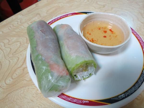 庭苑越南牛肉河粉, 生菜春捲